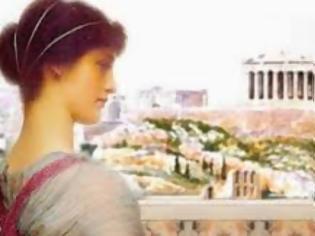 Φωτογραφία για Οι γυναίκες ήταν και γαιοκτήμονες στην αρχαία Ελλάδα! Από αρχαία επιγραφή της Τήνου…