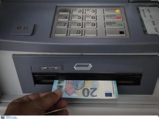 Φωτογραφία για Απίστευτη απάτη: Έβγαλαν 20.000 ευρώ με ένα τηλεφώνημα! Τι πρέπει να προσέχετε