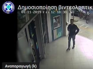 Φωτογραφία για Τα στοιχεία και βίντεο των ληστών που παγίδευαν πολίτες που είχαν κάνει αναλήψεις από τράπεζες.