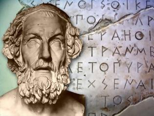 Φωτογραφία για Η ευεργετική δύναμη της ελληνικής γλώσσας