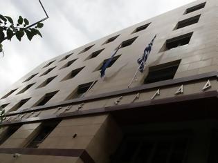 Φωτογραφία για Τράπεζα της Ελλάδας: Πάνω από 25 δισ. ευρώ στο εξωτερικό μέσα σε 11 μήνες
