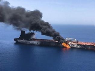 Φωτογραφία για ...ΕΚΤΑΚΤΟ Μαχητικά αεροσκάφη του Εθνικού Στρατού της Λιβύης κατέστρεψαν ένα πλοίο κατάφορτο με όπλα και πυρομαχικά