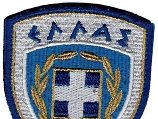 Φωτογραφία για Π.Ο.Ε.Σ. - Πρόταση για μονιμοποίηση της Ελληνικής σημαίας στις στολές χωρίς δυνατότητα κατάργησης από τα Ανώτατα Συμβούλια