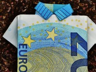 Φωτογραφία για Οι Έλληνες επένδυσαν 25 δισ. ευρώ σε ομόλογα του εξωτερικού το 2019