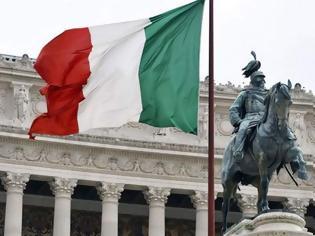 Φωτογραφία για Ιταλία: Δεν υπάρχει διαπραγμάτευση για συνεκμετάλλευση πετρελαίου στη Μεσόγειο με την Τουρκία