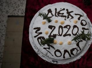 Φωτογραφία για Κοπή της πρωτοχρονιάτικης πίτας του Δημόσιου ΙΕΚ Μεσολογγίου.