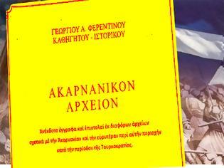 Φωτογραφία για ΑΜΦΙΚΤΙΟΝΙΑ ΑΚΑΡΝΑΝΩΝ: Το βιβλίο του Γεώργιου Φερεντίνου «Ακαρνανικό Αρχείο» είναι βασισμένο σε ιστορικές αλήθειες για την προεπαναστατική Ακαρνανία!!