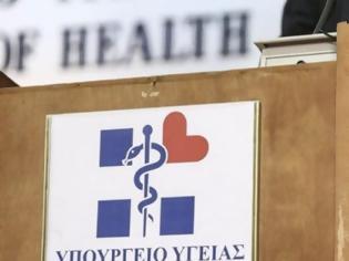Φωτογραφία για Σε δημόσια διαβούλευση την Παρασκευή το νομοσχέδιο για τη Δημόσια Υγεία! Τι αλλάζει