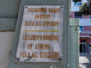Φωτογραφία για Έκλεισε παράρτημα του Παίδων που εξέταζε 7.000 παιδιά το χρόνο