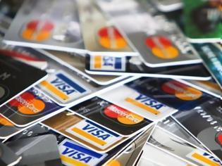 Φωτογραφία για Ειρηνοδικείο για τράπεζες : Με συστημένη επιστολή οι κάρτες και οι κωδικοί