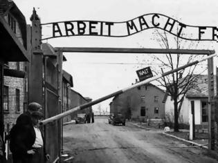 Φωτογραφία για Ολοκαύτωμα: 57% των Γάλλων δεν γνωρίζουν πόσοι ήταν οι Εβραίοι που εξοντώθηκαν