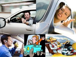Φωτογραφία για Έρευνα αναδεικνύει σε «πρωταθλητές» της βρισιάς του Έλληνες οδηγούς
