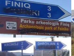 Φωτογραφία για Βόρεια Ήπειρος: Αλβανοί εθνικιστές βανδάλισαν δίγλωσσες πινακίδες