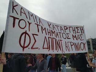Φωτογραφία για Ανακοίνωση συμπαράστασης στο αίτημα των φοιτητών ΔΠΠΝΤ