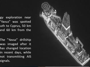 Φωτογραφία για Ισραηλινοί δορυφόροι εντόπισαν το Yavuz νότια της Κύπρου: Κινείται σαν τον κλέφτη -Ποιος ο ρόλος της ΕΝΙ