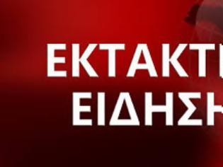 Φωτογραφία για Σεισμός τώρα στην Τουρκία! Ισχυρή δόνηση, «κουνήθηκαν» Χίος και Λέσβος!