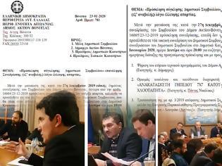 Φωτογραφία για Δύο συνεδριάσεις -Ειδική και τακτική- του Δημοτικού Συμβουλίου AKTIOY ΒΟΝΙΤΣΑΣ (εξ' αναβολής), Δευτέρα 27 Ιανουαρίου 2020