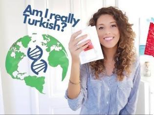 Φωτογραφία για Τουρκάλα γίνεται viral όταν ανακαλύπτει πως είναι κατά το ήμισυ... Ελληνίδα!