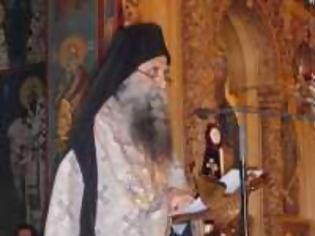 Φωτογραφία για Ομιλία και κοπή πίτας στον Ιερό Ναό Αγίας Παρασκευής στην Πάλαιρο