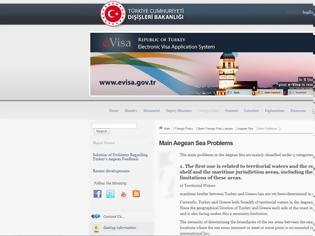 Φωτογραφία για Τουρκία σε παράκρουση: Μανιφέστο με διεκδικήσεις σε αέρα, θάλασσα, νησιά και φυσικούς πόρους - Ελληνοτουρκικά