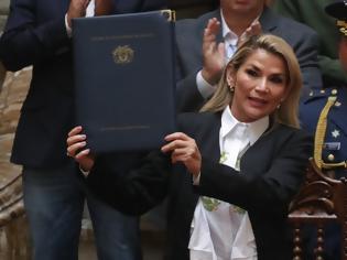 Φωτογραφία για Βολιβία: «Μόνη σωτηρία για τη χώρα η Τζανίνε Άνιες», δήλωσαν υπουργοί