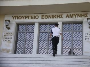 Φωτογραφία για Στρατός Ξηράς: Απονομή Μεταλλίων σε Αξιωματικούς-Ανθυπασπιστές-Υπαξιωματικούς (ΦΕΚ)