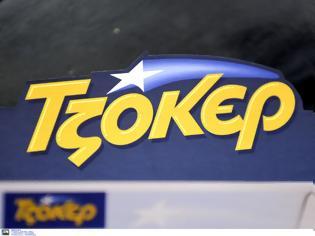 Φωτογραφία για Τζόκερ: Εκατομμυριούχος με μόλις 3 ευρώ! Το αναπάντητο ερώτημα για τον μεγάλο νικητή της κλήρωσης [pics]