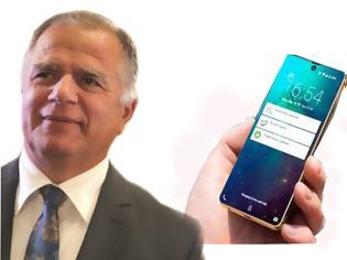 Φωτογραφία για Βασίλης Μουρκούσης: Εχασε το κινητό και ψάχνει φίλους-ες και γνωστούς....