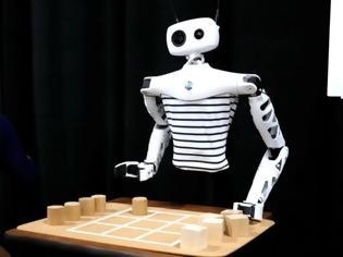 Φωτογραφία για Μεγαλύτερη από την κλιματική αλλαγή η απειλή από τα ρομπότ με τεχνητή νοημοσύνη