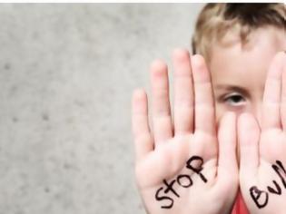 Φωτογραφία για Εισαγγελία και Ασφάλεια ερευνούν το περιστατικό με τον εξαναγκασμό επτάχρονης να γλείψει τουαλέτα
