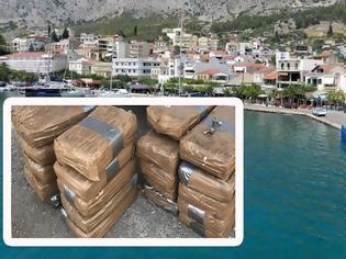 Φωτογραφία για Με ιστιοφόρο από Καραϊβική τα ναρκωτικά στον ΑΣΤΑΚΟ - Εντοπίστηκε ένας τόνος και 181 κιλά κοκαΐνης!