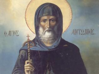 Φωτογραφία για Ο π. Αθανάσιος Μηνάς για τον άγιο Αντώνιο