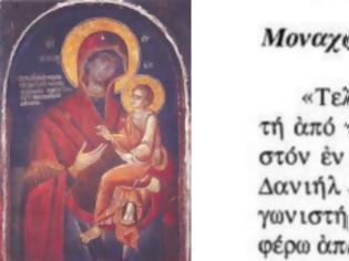Φωτογραφία για 13081 - Μοναχός Δανιήλ Δοχειαρίτης (1970 - 25 Ιανουαρίου 2003)