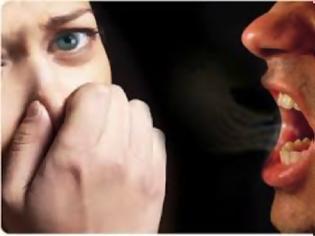 Φωτογραφία για Κακοσμία του στόματος.  Σε τι οφείλεται και πώς μπορεί να απαλλαγείτε;