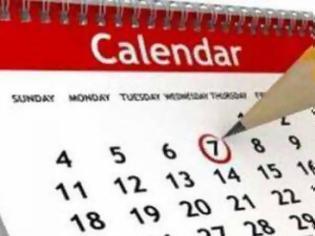 Φωτογραφία για «Θα πάθετε πλάκα»: Δες τι αποκαλύπτει η ημερομηνία της γέννησής σου για την προσωπικότητά σου