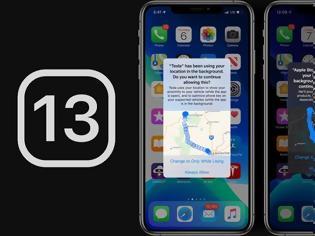 Φωτογραφία για Το iOS 13 έχει μείωση κατά 68% στην παρακολούθηση τοποθεσίας παρασκηνίου