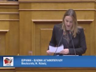 Φωτογραφία για Ομιλία Ειρήνης Αγαθοπούλου (ΣΥΡΙΖΑ) για ελλείψεις φαρμάκων στη Βουλή (video)