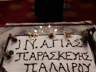 Φωτογραφία για Κοπή πίτας και ομιλία στον Ι.Ν. Αγίας Παρασκευής Παλαίρου