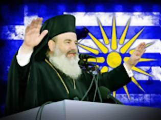 Φωτογραφία για 13093 - Αρχιεπίσκοπος Χριστόδουλος (1939 - 28 Ιανουαρίου 2008). Φωτογραφίες από προσκυνηματικές επισκέψεις του στο Άγιο Όρος
