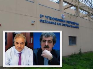 """Φωτογραφία για Μήνυση στον Π. Πολάκη από τον νέο Διοικητή της ΥΠΕ Θεσσαλίας: """"Οχετός και λάσπη"""", λέει ο Φ. Σερέτης"""