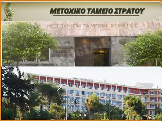 Φωτογραφία για Υλοποιηθέν Έργο 2018-2019 ΜΤΣ-ΝΙΜΤΣ (ΕΓΓΡΑΦΑ)