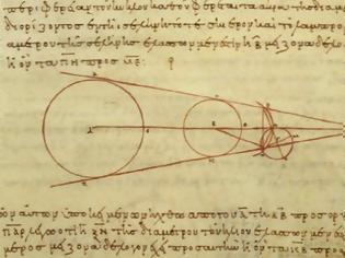 Φωτογραφία για Ο Αρίσταρχος ο Σάμιος είπε ότι η Γη γυρίζει γύρω από τον Ήλιο πολύ πριν από τον Κοπέρνικο