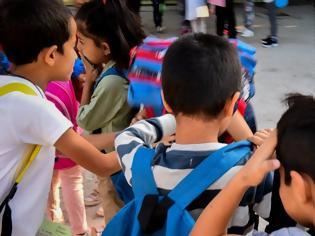 Φωτογραφία για Σχολεία: Τι αλλάζει με τις δικαιολογημένες απουσίες και τις εκδρομές