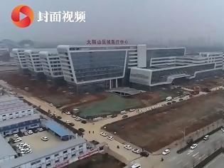 Φωτογραφία για Aπίστευτα πράγματα: Σε 5 μέρες ετοίμασαν το νοσοκομείο στην Κίνα για τον κοροναϊό