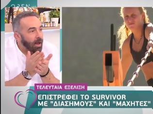Φωτογραφία για Επιστρέφει το «Survivor»! «Κλείδωσε» ο Ευθύμης Ζησάκης...