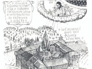 Φωτογραφία για 13104 - Μοναχός Ακάκιος Φιλοθεΐτης (1886 - 30 Ιανουαρίου 1964)