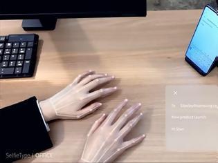Φωτογραφία για ΓΙΑΤΙ οι έξυπνες συσκευές απαιτούν και την δική μας «έξυπνη» συμπεριφορά