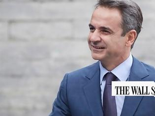 Φωτογραφία για WSJ: Η αναζωογόνηση της ελληνικής οικονομίας πρέπει να πιστωθεί στον Μητσοτάκη