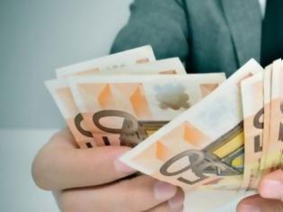 Φωτογραφία για Προσοχή: Νέα απόπειρα εξαπάτησης στο Διαδίκτυο με χορήγηση δανείων