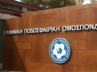 Φωτογραφία για Παραιτήθηκε ο πρόεδρος της Επιτροπής Εφέσεων της ΕΠΟ!